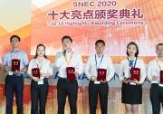 锦浪科技荣获SNEC2020最高奖项——太瓦级钻石奖