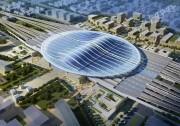 英利为亚洲最大高铁站提供6兆瓦光伏建材产品
