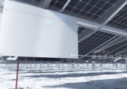 "250kW大电流组串式逆变器︱高效巨匠,为""大""时代而来!"