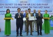 """天合光能42兆瓦光伏电站获评 """"2020越南杰出可再生能源项目"""""""