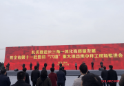 东方日升滁州5GW高效电池及光伏组件项目正式开工