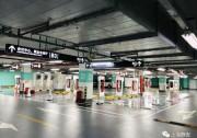 全球最大特斯拉超级充电站落户上海静安