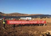 助力威宁百万千瓦新能源基地建设 | 华鼎160MW支架供应项目并网发电