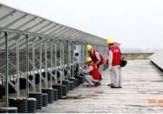 上海电气开辟新能源+储能发展新路径