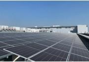"""""""风光""""并举加速能源结构绿色转型 山东光伏发电全国第一!"""