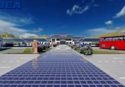 """国内首个""""光伏+高速公路""""示范项目规划方案亮相"""
