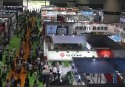 8月16-18日,2021世界太阳能光伏产业博览会,约不约?