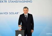 总统来了!晶澳科技为乌兹别克斯坦首个光伏电站供货全部组件