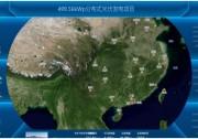 盛能杰惠阳500K商用电站案例
